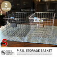 STORAGE BASKET S(ストレージバスケットS) SPWB4787 PACIFIC FURNITURE SERVICE(パシフィックファニチャーサービス)全2タイプ(CHROME・METALLIC GRAY)
