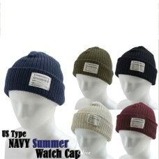 U.S Military NAVY SUMMER WATCH CAP(アメリカ海軍タイプサマーウォッチキャップ)全5色(オリーブ/ブラック/ナチュラル/ネイビー/エンジ)
