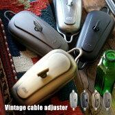 ビンテージ・インダストリアル系のコード調整にピッタリ!Vintage cable adjuster(ビンテージケーブルアジャスター) BU-1145 コードリール ARTWORKSTUDIO(アートワークスタジオ) 全4色(AY・BK・GD・V-ME)【あす楽対応】