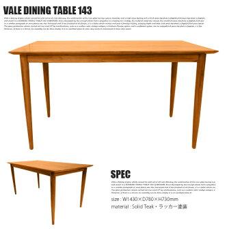 とりいれたくなるアメリカアンティークデザイン♪VALEDININGTABLE143(ヴェイルダイニングテーブル143)BIMAKES(ビメイクス)送料無料