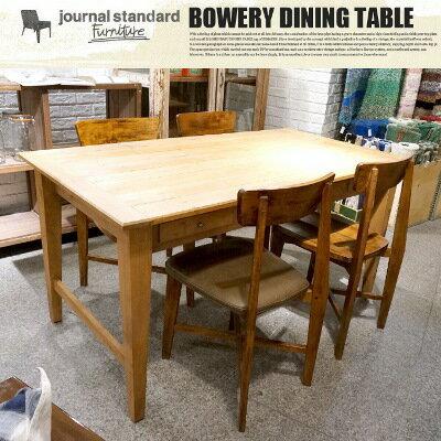 BOWERY DINING TABLE(バワリー ダイニングテーブル) journal standard Furniture(ジャーナルスタンダードファニチャー) 送料無料