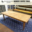 BOWERY COFFEE TABLE(バワリー コーヒーテーブル) journal standard Furniture(ジャーナルスタンダードファニチャー) 送料無料