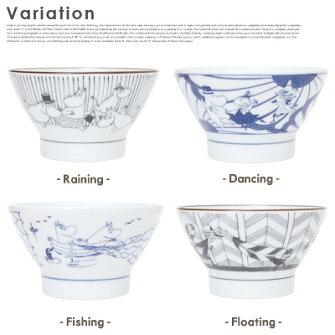 北欧×日本伝統工芸のコラボ!ムーミン茶碗♪MOOMIN×amabro(ムーミン×アマブロ)SOMETSUKE(ソメツケ)CHAWAN(茶碗)amabro(アマブロ)波佐見焼全4タイプ(Dancing、Fishing、Floating、Raining)