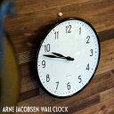 アルネヤコブセン ウォールクロック(ARNE JACOBSEN WallClock) ステーション(Station) ROSENDAHL(ローゼンダール)全3サ...