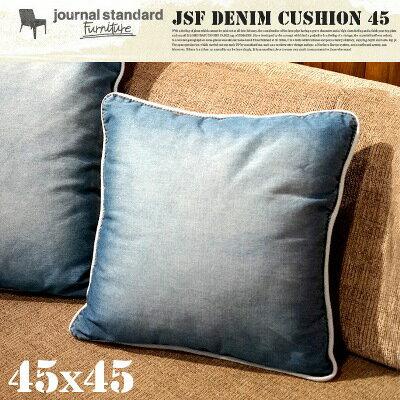 ジャーナルスタンダードファニチャー journal standard Furniture JSF DENIM CUSHION 45×45(デニムクッション45×45)