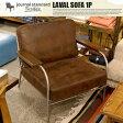 LAVAL SOFA 1P(ラバルソファ) 一人掛けチェア journal standard Furniture(ジャーナルスタンダードファニチャー) 送料無料