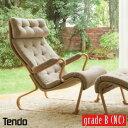 M Series(エムシリーズ) High back chair(ハイバックチェア) M-0562WB-NT 天童木工(Tendo) Bruno Mathsson(ブルーノ・マットソン) 布地グレードB(エヌシー) 送料無料