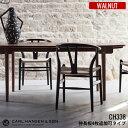 デザイナーズ家具,北欧家具,北欧デザイン,おしゃれ,白木,テーブル,無垢,モダン家具,伸長式テーブル,伸長テーブル,デスク,北欧ダイニングテーブル,新築,引越し,カフェ