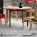 デザイナーズ家具,北欧家具,北欧デザイン,おしゃれ,お洒落,白木,テーブル,無垢,モダン家具,デスク,北欧ダイニングテーブル,デザイナーズ,新築,引越し,カフェデザイン