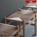 RoomClip商品情報 - CH53 OAK(オーク) スツール HANS J WEGNER(ハンス・J・ウェグナー) CARL HANSEN & SON(カールハンセン&サン) 全2色(NA、BK)全5種(ソープ、ラッカー、オイル、WHオイル、CHSカラーズ) 座高全2種(39cm・41cm) 送料無料