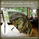 洋傘 ウッドランド カモフラージュ(Umbrella camouflage) 直径100cm NEW(新品)