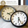 24-HOUR ROUND WALL CLOCK(24アワーラウンドウォールクロック) 壁掛け時計・卓上時計兼用 TSI-001BK・TSI-002WH・TSI-016GY・TSI-017BR 全4色(BK・WH・GY・BR) 日本製
