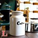 Coffee Canister L(コーヒーキャニスターL) 保存容器・キッチン収納・ストッカー TKK006