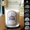 キャンドル(candle) グラセンス(grancense) フレグランスシリーズ 全6種(ホワイトムスク、ロイヤルリリー、アンティークローズ、メディテレーニア...