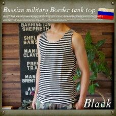 ロシア海軍マリンボーダータンクトップ ブラック