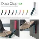 すっきりおしゃれなドアストッパー! ドアストッパー ドアストップ(DoorStop) テラモト(TERAMOTO) tidy カラー(グリーン/レッド/ブラウン/グレー/ライトブルー/ライトグリーン/ピンク/イエロー)