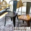 インダストリアルな雰囲気漂う! Metal chair(メタルチェア) ウッド座面 スタッキングチェア 全8色(ホワイトダメージ、ブラックダメージ、ホワイト、ブラック、ブラウン、ガンメタル、シルバー、コッパー) 送料無料