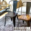 RoomClip商品情報 - インダストリアルな雰囲気漂う! Metal chair(メタルチェア) ウッド座面 スタッキングチェア 全8色(ホワイトダメージ、ブラックダメージ、ホワイト、ブラック、ブラウン、ガンメタル、シルバー、コッパー) 送料無料