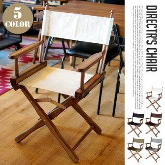 ディレクターチェア(DIRECTRSCHAIR)折りたたみいす・アウトドアイスカラー(グリーン・ブラウン・ブラック・グレー・ホワイト)送料無料