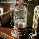 【Ball メイソンジャー】 レトロ感満載メイソンジャーランプ♪ 工事不要で壁付OK!BALL BASE LAMP BR(ボール ベース ランプ ブラウン) GS-008BR HERMOSA(ハモサ) 送料無料