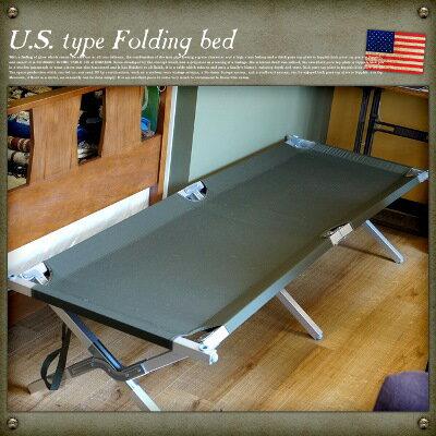 USタイプフォールディングベッド(US TYPE FOLDING BED)NEW(新品) USタイプ,フォールディングベッド,US TYPE,FOLDING BED,アメリカ軍,ミリタリー,ファニチャー