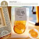 オリジナルテラリウムキット〜ORANGE(オレンジ) ugm0391 URBAN GREEN MAKERS(アーバングリーンメーカーズ)