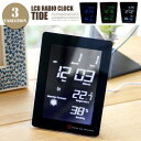 LCD RADIO CLOCK TIDE(LCDラジオクロック タイド) デジタルクロック 掛け時計・置時計 カラー(ブルー・グリーン・ホワイト)