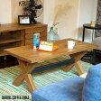 あたたかみある無垢とIRONのコラボレーション! Burrel coffee Table(バレルコーヒーテーブル) BIMAKES(ビメイクス) 全2色(ナチュラル、ブラウン) 送料無料