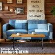 50年代のアンティークジーンズをモチーフ!CALIFORNIA50's SOFA Patchwork-DENIM(カリフォルニア50's ソファ パッチワークデニム) BIMAKES(ビメイクス) 送料無料