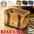 Birke STRAGE BOX REGULAR(ビルケストレージボックス レギュラー)DS-1235 インターフォルム(INTERFORM)