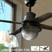 VENICE CEILING FAN(ヴェニスシーリングファン 42インチ) CF42-003 ハモサ(HERMOSA) 天井用照明・シーリング 全3色(シルバー・ホワイト・ヴィンテージブラック×ウォールナット) 送料無料 あす楽対応