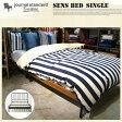 SENS BED SINGLE(サンクベッド シングル) journal standard Furniture(ジャーナルスタンダードファニチャー) 送料無料