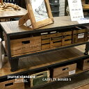 CALVI TV BOARD S(カルビテレビボードS) journal standard Furniture(ジャーナルスタンダードファニチャー) 送料無料
