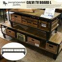 RoomClip商品情報 - CALVI TV BOARD L(カルビテレビボードL) journal standard Furniture(ジャーナルスタンダードファニチャー) 送料無料