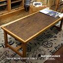 BOND WORK COFFEE TABLE(ボンドワークコーヒーテーブル) journal standard Furniture(ジャーナルスタンダードファニ...