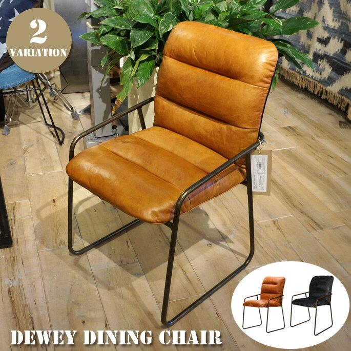 DEWEY DINING CHAIR (デウェイ ダイニングチェア) 542768・542751 UNITED STRANGERS(ユナイテッドストレンジャー) カラー(CHOCOLUSH・ESPRESSO KAPRYS) 送料無料