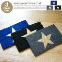 """MINI COCO MAT(S) """"ONE STAR""""(ミニココマットS「ワンスター」) 全3カラー(ブルー・グレー・ブラック)"""