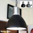 RoomClip商品情報 - 無骨感ある雰囲気がおしゃれ!BAYRON LAMP(バイロンランプ) CM-003 HERMOSA(ハモサ) 全3色(BK・SX・SV) 送料無料 あす楽対応