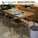 BRISTOL DINING TABLE(ブリストルダイニングテーブル) journal standard Furniture(ジャーナルスタンダードファニチャー) 送料無料