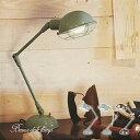 【送料無料】ブロンクスデスクランプ Bronx-desk lamp AW-0348 アートワークスタジオ ARTWORKSTUDIO クローム ゴールド グリーン グレー ヴィンテージ 間接照明 インダストリアル アメリカンスタイル 西海岸テイスト【あす楽】