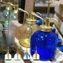 アンティークな質感が丁度良い霧吹き!Glass spray(グラススプレー) 211 DULTON(ダルトン) 全4色(クリア—・ブルーグリーン・アンバー)