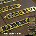 Brass Sign(ブラスサイン) GS559-326 DULTON(ダルトン) 全11タイプ