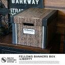 RoomClip商品情報 - FELLOWS BANKERS BOX-LIBERTY Wood(フェローズバンカーズボックスリバティ ウッド)(FS72521)