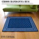 cross bandanna rug Navy(クロス バンダナ ラグ ネイビー)140×100cm 2597M 送料無料