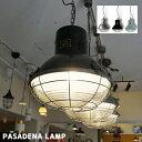 RoomClip商品情報 - 重厚感あるペンダントランプ!PASADENA LAMP(パサデナランプ) CM-005 HERMOSA(ハモサ) ペンダントランプ 天井照明 全3色(BK、SX、SV) 送料無料