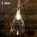 RoomClip商品情報 - ペンダントライト ボタニックハンギングライトL Botanic Hanging Light L APE-020WH ビカーサ BICASA LED ハンキングテラリウム ガラス 植物 カフェ風 レストラン【送料無料】