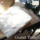 ショッピング今治タオル ピュアオーガニック ゲストタオル(Pure Organic Guest Towel) 全2カラー(アイボリー・ベージュ)コンテックス(kontex)日本製(Made in JAPAN)