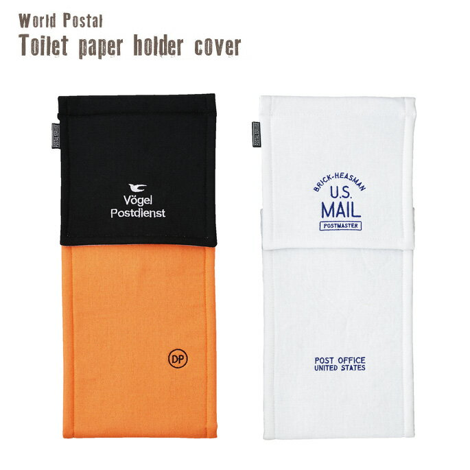 World Postal(ワールドポスタル) ペーパーホルダー FL-2283 インターフォルム(INTERFORM) 全2カラー(オレンジ・ホワイト)