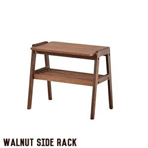 サイドテーブル ウォール walnutinte