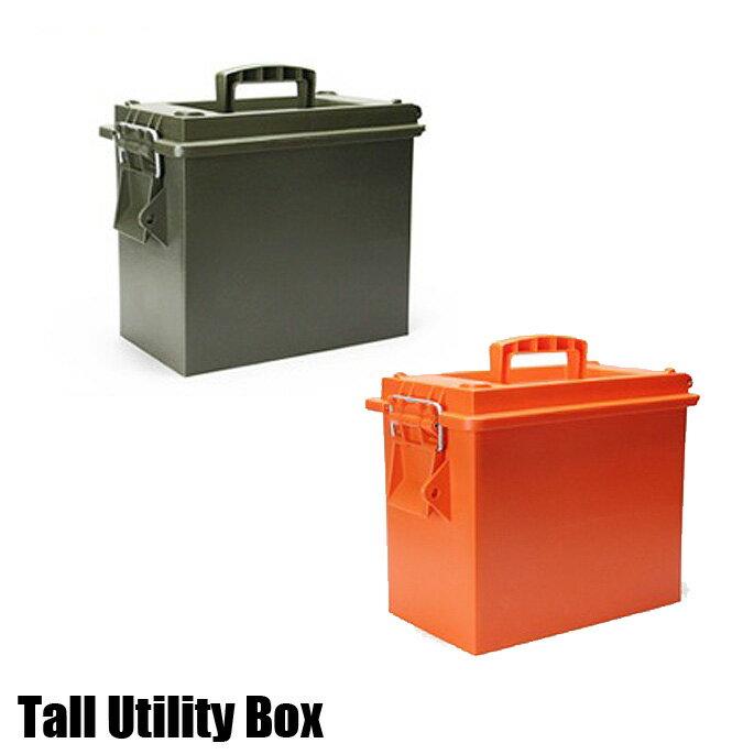 Tall Utility Box(トール ユーティリティー ボックス) 全2カラー(オリーブドラブ・オレンジ)